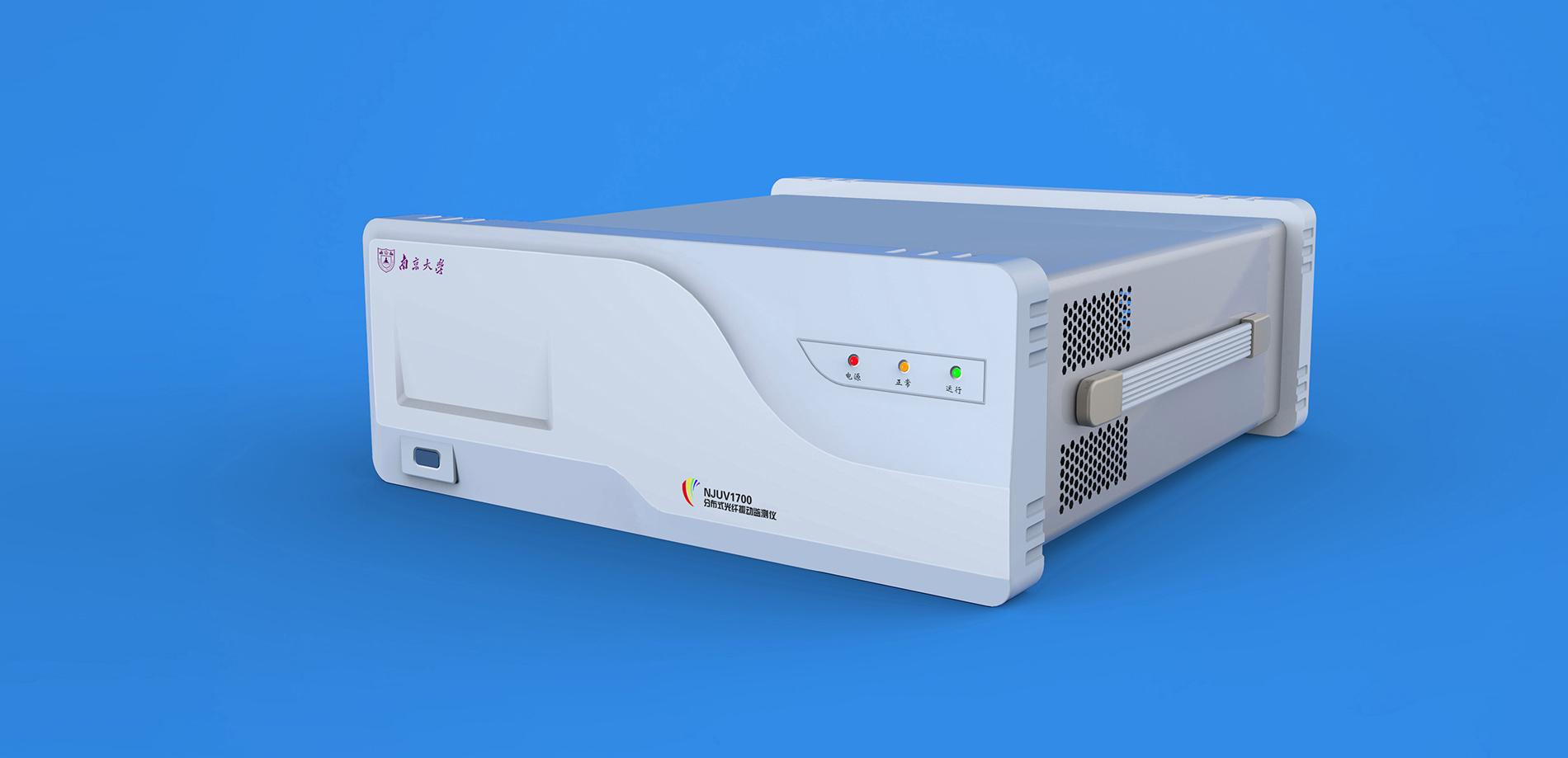4U分布式传感器系统
